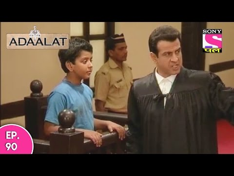 Adaalat - अदालत - Masoom Mujhrim - Episode 90 - 22nd December, 2016