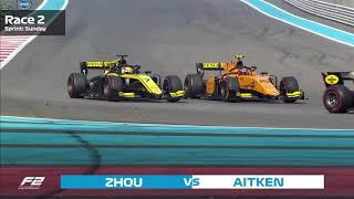 Top 5 Formula 2 Overtakes | 2019 Abu Dhabi Grand Prix