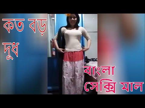 দু#ধ বের করে খুলে নাচলো। সেই হ#ট দেখলে মাথা খারাপ হয়ে যাবে। Tonni Aktar live