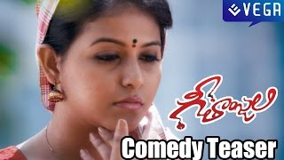 Geethanjali Movie Comedy Teaser  - Anjali, Brahmanandam, Srinivasa Reddy