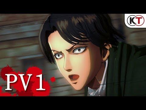 遊戲《進擊的巨人2》公佈發售日期及第1彈PV
