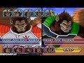 Dragon Ball Z: Budokai Tenkaichi 3 Guerra De Monos