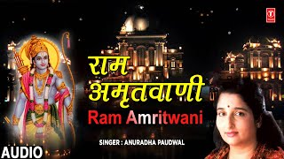 Ram Amritwani By Anuradha Paudwal Full Audio Song Juke Box - Download this Video in MP3, M4A, WEBM, MP4, 3GP