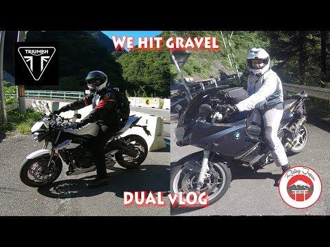 #199 Gravel forest road, Oktama, Dual vLog (Part1)