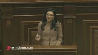 Ուրիխանյանն ԱԺ-ում թույլ չտվեց Արփինե Հովհաննիսյանը սկսի ելույթը
