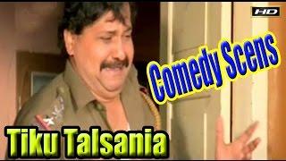 Tiku Talsania Best Comedy Scenes | Jallad Movie | - YouTube
