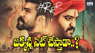 Big Challenges Ahead For SS Rajamouli & Team Over RRR Movie Theatrical Release ????????????| GNN Film Dhaba