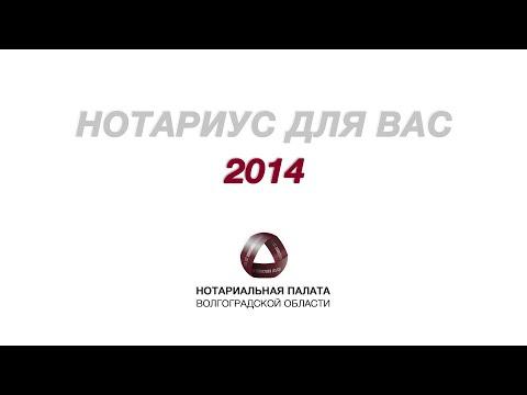 """""""НОТАРИУС ДЛЯ ВАС"""" 29.07.2014. Соглашение об уплате алиментов."""