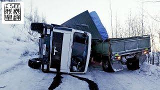 俄罗斯世界最难走的西伯利亚冰雪之路