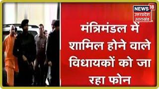 भ्रष्टाचार में लिप्त विधायकों पर गिरेगी Yogi की गाज, नये चेहरों को मिलेगा कार्यभार