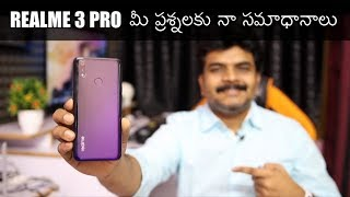 Realme 3 Pro FAQ మీ ప్రశ్నలకు నా సమాధానాలు