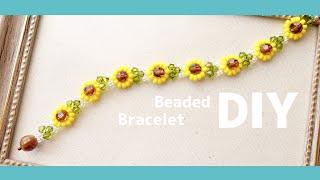 DIY🌻Sunflowers Beaded Bracelet Tutrial|Easy|夏らしい向日葵のビーズブレスレット 作り方♪ 簡単テグス編み|金具なし|ハンドメイド|ビーズのお花アクセサリー
