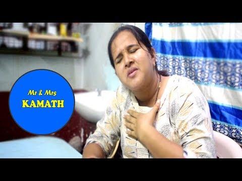 The Oscar Contender ಇವಳಿಗೊಂದು ಆಸ್ಕರ್  ಕೊಡಿ - [Kannada Vlogs] - Mr & Mrs Kamath