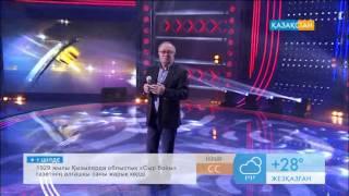 Алтынбек Қоразбаев - «Сарыарқа»
