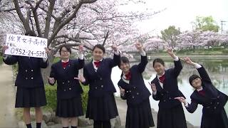 stairsB6 サクラ咲ケ 佐賀女子高等学校 ハンドベルリンガーズ (アンコール3)