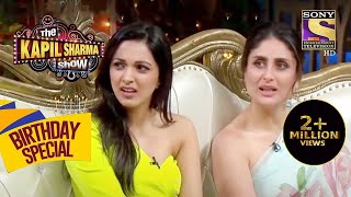 Kapil के अतरंगी Questions से Kiara हुई Puzzled | The Kapil Sharma Show | Celebrity Birthday Special