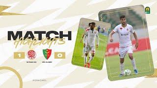 CAF CL | Quart de finale Retour : Wydad AC 1 – 0 MC Alger