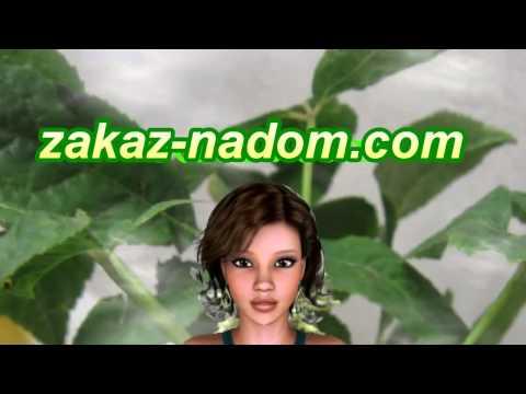 Гормональное лечение при аденокарциноме простаты