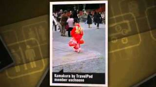 """Die gro"" Uschoene's photos around Kamakura, Japan"