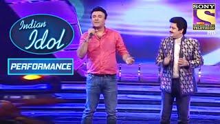 Anu Malik और Udit Narayan ने दिया जबरदस्त Duet Performance | Indian Idol Season 5