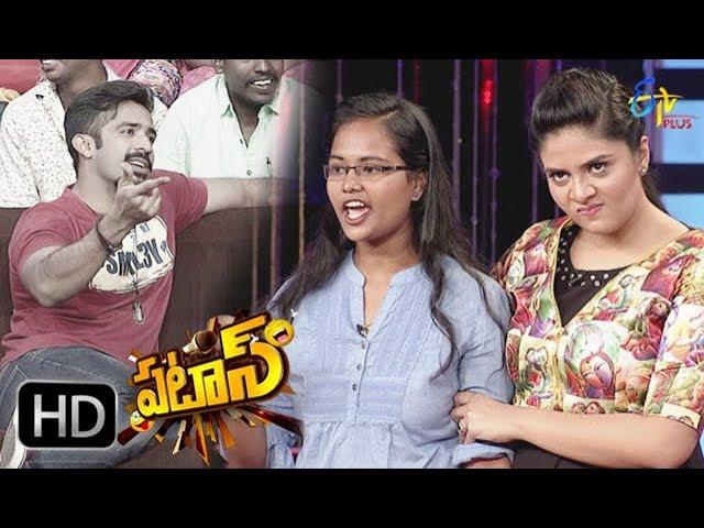 Patas – 21st December 2017 – Full Episode | ETV Telugu | Students Special