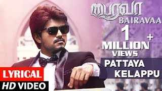 Bairavaa Songs | Pattaya Kelappu Lyrical Video Song | Vijay, Keerthy Suresh | Santhosh Narayanan