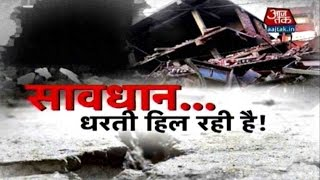 Massive Earthquake Jolts India