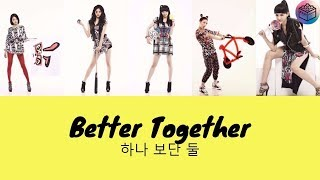 "[VOSTFR- color coded - Romanization] EXID- ""Better Together"" (Hippity Hop )"