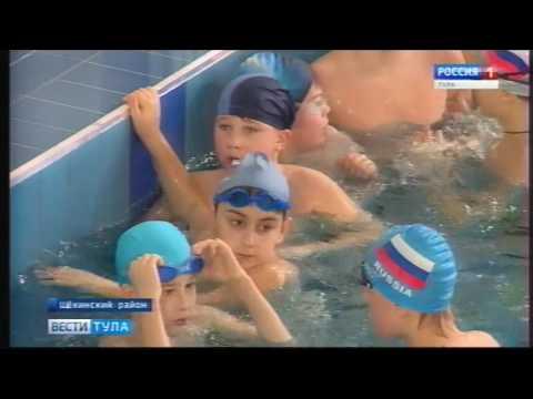 Дом спорта «Юбилейный» приглашает поплавать