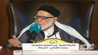 تفسير القرآن الكريم 136 / البقرة