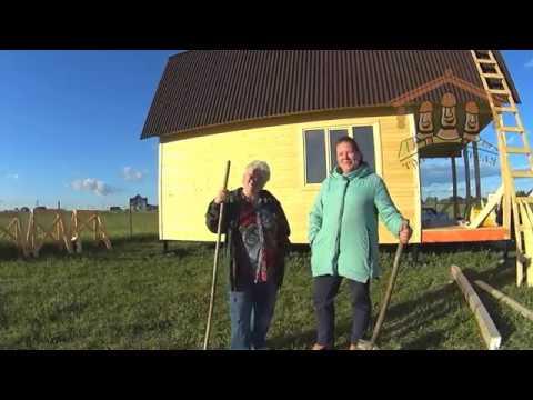 Самунина Н.А. - видеоотзыв о строительстве