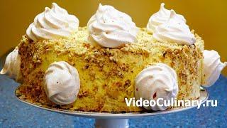 Украшение торта - из неопубликованных ранее рецептов Бабушки Эммы