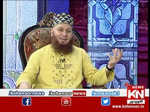 Ramadan Sultan Iftar Transmission 02 May 2021 | Kohenoor News Pakistan