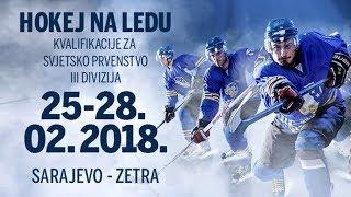 Kuwait vs. Bosnia and Herzegovina, 2018 IIHF World Championship Division III, Sarajevo