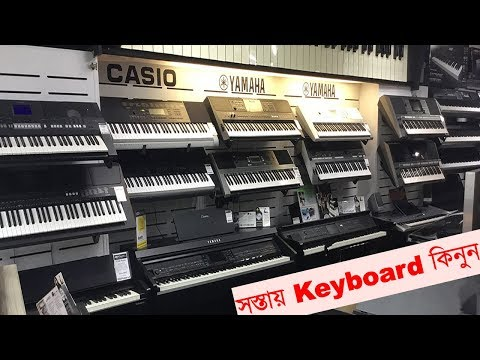 Musical Keyboard in Chennai, Tamil Nadu | Musical Keyboard Price in