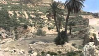preview picture of video 'Gafsa - Tourisme Tunisie - Vacances a Gafsa'