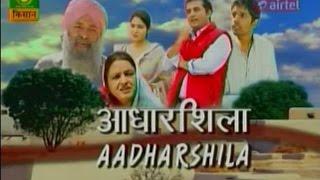 Aadharshila 170615