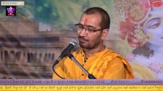 Bhagwat darshan || Deepak bhai ji || katha pt 5 || Day 02