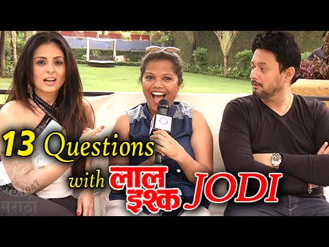 Download 13 Things To Know About Laal Ishq With Swapnil Joshi & Anjana Sukhani - Marathi Movie 2016 HD Video