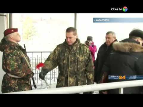 В Хабаровске открыли мемориал Айуолу Семенову