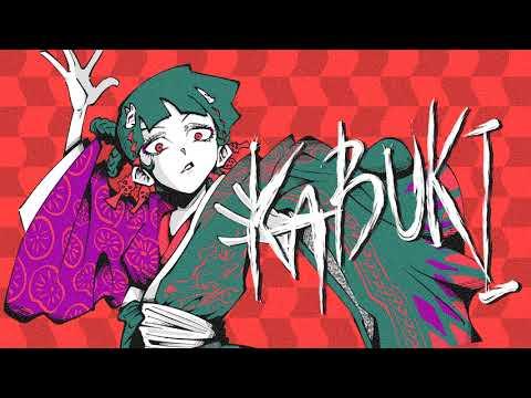 KABUKI / 初音ミク