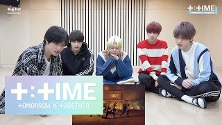 Connect with TOMORROW X TOGETHER: https://ibighit.com/txt https://twitter.com/TXT_bighit  https://twitter.com/TXT_members https://www.facebook.com/TXT.bighit https://www.instagram.com/txt_bighit https://channels.vlive.tv/BA18A3 https://www.tiktok.com/@txt.bighitent  https://weverse.onelink.me/qt3S/8e901222 https://www.weibo.com/TXTbighit http://i.youku.com/txtbighit