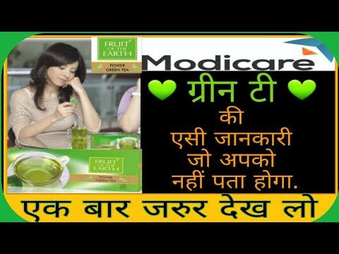 Uus suhkru määruste diabeet
