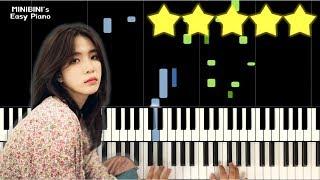 KimNaYoung (김나영)   To Be Honest (솔직하게 말해서 나) 《MINIBINI EASY PIANO ♪》 ★★★★★
