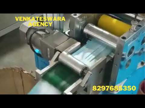 Fully Automatic Surgical Mask Making Machine