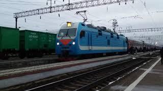 Электровоз ЭП1М 606