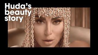 """SEPHORA """"La Belleza es Una Forma de Vida"""" Huda Beuty   The Unlimited Power of Beauty anuncio"""