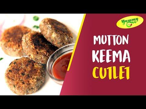 How to Make Mutton Keema Cutlet ( కైమా కట్లెట్ ) | YummyOne