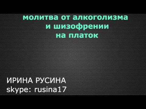 Православная молитва о пути к богу