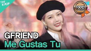 GFRIEND, Me Gustas Tu (여자친구, 오늘부터 우리는)  [INK Incheon K-POP Concert]